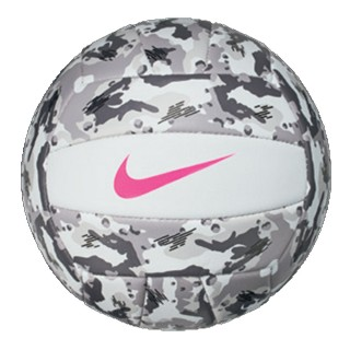 JR NIKE Lopta NIKE SKILLS VOLLEYBALL