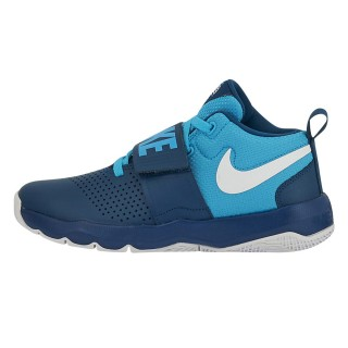 NIKE Patike NIKE TEAM HUSTLE D 8 (GS)