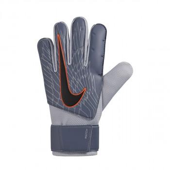 NIKE Golmanske rukavice NK GK MATCH-SU19