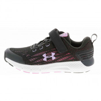 UNDER ARMOUR Patike UA GPS Rogue AC