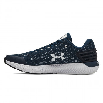 UNDER ARMOUR Patike UA Charged Rogue