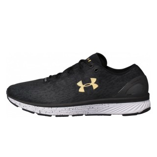 UNDER ARMOUR Patike UA Charged Bandit 3 Ombre