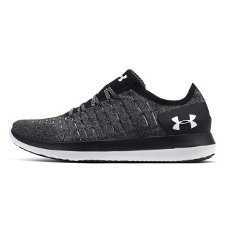 UNDER ARMOUR Patike UA Slingride 2