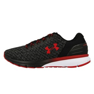 UNDER ARMOUR Patike UA Charged Escape 2