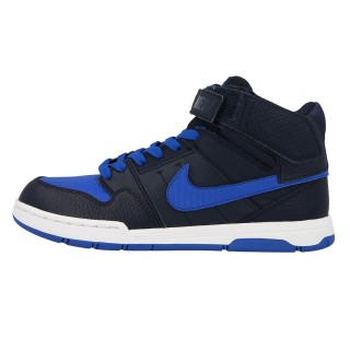 NIKE Patike MOGAN MID 2 JR B