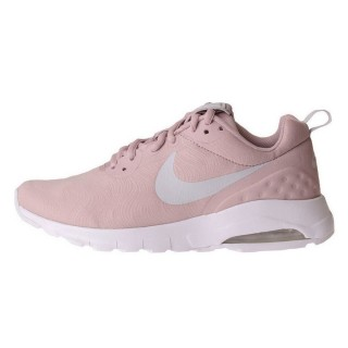 NIKE Patike WMNS NIKE AIR MAX MOTION LW SE