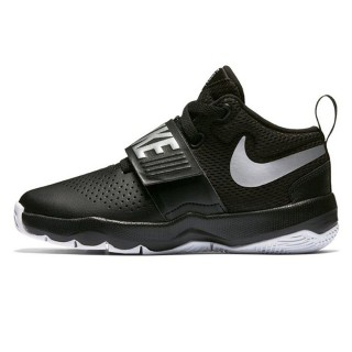 NIKE Patike TEAM HUSTLE D 8 BP