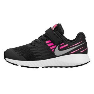 NIKE Patike NIKE STAR RUNNER (PSV)