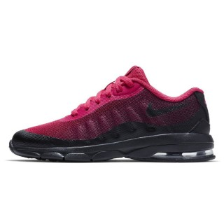 NIKE Patike AIR MAX INVIGOR PRINT (PS)