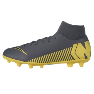 NIKE Kopačke SUPERFLY 6 CLUB FG/MG