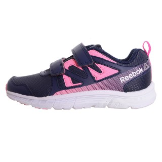 REEBOK Patike REEBOK RUN SUPREME 2.0 2V