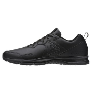 REEBOK Patike EXPRESS RUNNER 2.0 - SL