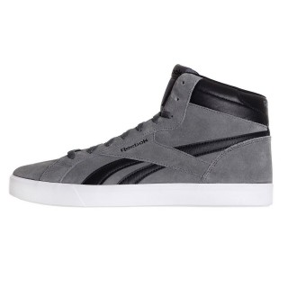 REEBOK Patike REEBOK ROYAL COMPLETE 2MS