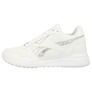 REEBOK Patike REEBOK ROYAL BRIDGE 2.0