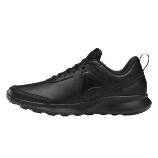REEBOK Patike REEBOK QUICK MOTION SL