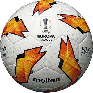 MOLTEN Lopta Matchball 5003