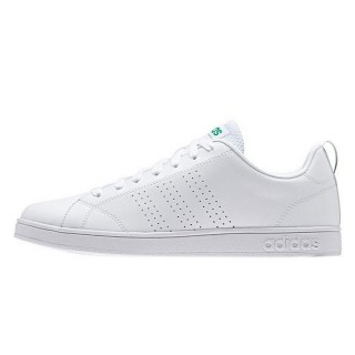 ADIDAS Patike ADVANTAGE CLEAN VS