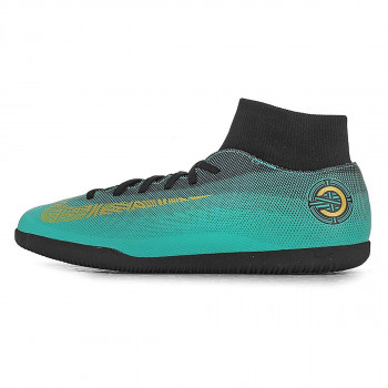 NIKE Patike SUPERFLYX 6 CLUB CR7 IC